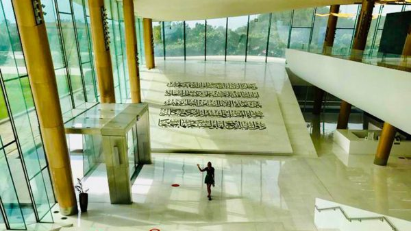 Monument to UAE Constitution, Etihad Museum, Dubai